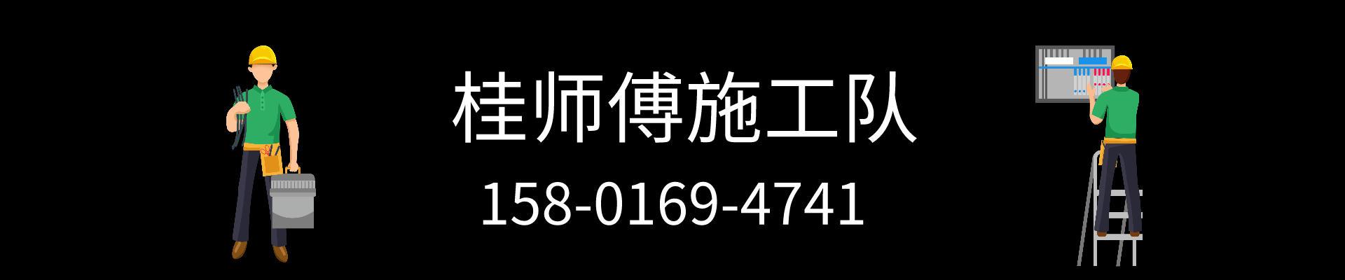 杭州打孔师傅电话