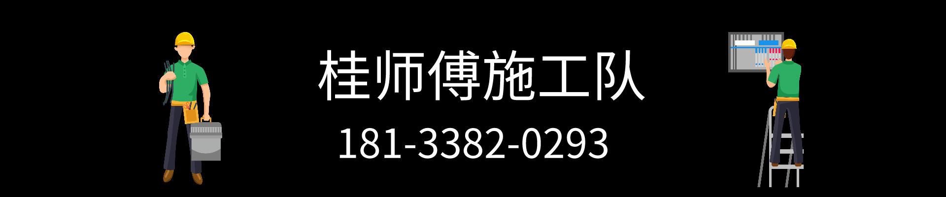 杭州专业水钻打孔电话